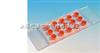 ibidi公司µ-Slide 与 µ-Dish 产品介绍