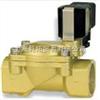-Buschjost间接电磁驱动隔膜阀价格优惠,进口BUSCHJOST电磁隔膜阀