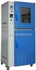 SPX-S-280双层恒温培养箱