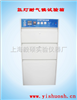 YSXD—R900氙灯老化试验箱