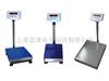 TCS天津快递专用TCS-AB5301电子磅秤