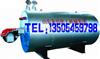 卧式燃气有机热载体炉 电加热导热油炉 卧式燃油导热油炉