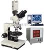 显微熔点仪XPR-300C 绘统光学厂