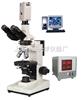 偏光热台显微镜XPR-400 绘统光学厂