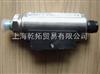 -HYDAC贺德克压力继电器,0030D020BN3HC,进口HYDAC继电器
