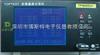 拓普TP-9008多路温度测试仪
