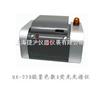 UX-220光谱仪/荧光光谱仪/能量色散X荧光光谱仪