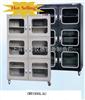 CMT1500(A)电子防潮柜 防潮除湿柜 防潮箱 工业防潮柜
