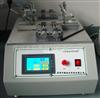 RTE手机滑盖寿命测试仪 滑盖寿命测试机 供应