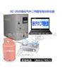 河南液化气分析仪厂家|河北液化气分析分析仪价格|厂家直供山西液化气分析仪