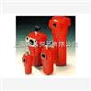-HYDACDF系列高压管路过滤器,0030D020BN/HC,贺德克过滤器