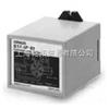 -OMRON欧姆龙电极式液位开关,日本欧姆龙液位控制器,OMRON控制器