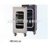 CMT160L(A)电子防潮柜,电子防潮箱,干燥箱,干燥柜