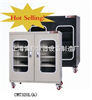 CMT320L(A)电子防潮柜,电子防潮箱,干燥箱,干燥柜