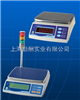 HLC电子计数天平(秤)上海高精度电子秤6kg/0.1g桌式电子秤