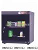 CMX80(A)电子防潮柜 防潮除湿柜 防潮箱
