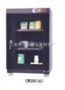 CMX90(A)电子防潮柜 除湿柜 防潮箱
