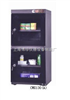 CMX130(A)电子防潮柜 除湿箱 防潮箱