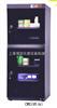 CMX195(A)电子防潮柜 防潮除湿柜 防潮箱 除湿箱