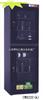 CMX220(A)电子防潮柜 防潮箱 除湿柜