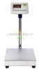 TCS-KS-H1C上海电子秤,30kg/1g地上式电子秤