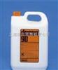 迪康Decon90|碱性清洗液|高级表面活性清洁剂