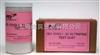 ISO 12103-1|A1试验粉尘|关东粉
