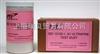 ISO 12103 A3粉