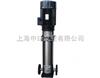QDLF不锈钢多級泵|不锈钢離心泵|QDLF立式多级離心泵