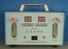 QC-2B双气路大气采样器