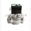 -美国阿斯卡353系列脉冲除尘阀,EF8210G089,JOUCOMATIC脉冲除尘阀价格