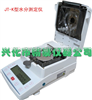 JT-K8供应竹炭水分检测仪 木炭含水率测定仪 竹炭含水率仪,微量水分测定仪,卤素水分仪,水份仪