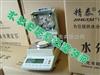 JT-60煤炭水分测定仪 煤粉快速水分测量仪 精泰服务全国,微量水分测定仪,水分分析仪,水份仪