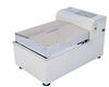 HZ-820数显水浴恒温振荡器