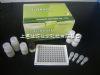 植物乙烯(ETH)ELISA试剂盒