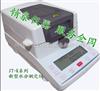 JT-K8炭黑微量水分测定仪 粉煤灰水分测试仪 正品保障,卤素水分仪,水份仪