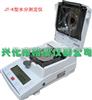 JT-K6如何测定污泥的含水率及含固量?【精泰仪器】污泥水分,微量水分测定仪,快速水分仪,水分分析仪