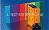 O5C500IFM颜色传感器,德国IFM颜色传感器,易福门颜色传感器