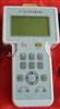 JFY-2矿井通风参数检测仪/通风多参数测试仪