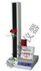 香港最快开奖结果直播_TSF-Z005纸张、薄膜材料抗拉强度/使用单柱式拉力试验机