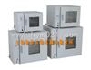 DGG-9203AD智能型鼓风干燥箱/森信台式鼓风干燥箱/电热恒温鼓风干燥箱