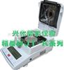 JT-K8淤泥水分含量测定仪 污泥浓度检测仪 正品保障,微量水分测定仪,水分分析仪,水分仪