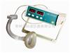 BF-II电子肺活量计(电脑接连,数据保存、打印)
