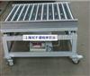 TCS供应1200kg滚筒输送平台秤