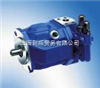 -力士樂變量柱塞泵,ZDB10VB2-4X/315V,REXROTH變量泵,REXROTH泵