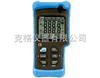 M397752温记器,温度记录仪价格