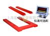SCS-KS-H1C潍坊地磅厂家出售:U型电子地磅