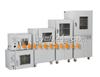 DZG-6090上海森信真空干燥箱/DZG-6090干燥箱/450*450*450真空干燥箱