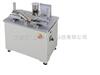QC-603G硬质试片切割机