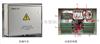智能光伏汇流箱-选型手册